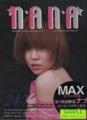 MAX初ソロ写真集 -NANA 24-7-