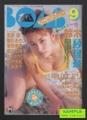 ボム BOMB -巻頭大特集 初公開 紗理奈をぜーんぶスッポンポン 鈴木紗理奈- 1996年9月号