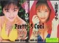 ヤングサンデー特別編集[SaRパラ] 山田まりや Pretty&Cool 1&2 2冊セット