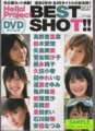 Hello!Project BEST SHOT!! VOL.17 -未公開カット満載!過去2年分・全26タイトルの総決算!!-