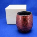 有田焼 錆しぼりバルーンカップ(赤) 木箱入り