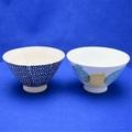波佐見焼 カロリーセーブ碗 呉須一面&丸紋重ね 奥川陶器