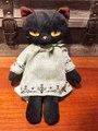 黒猫ミヌー ぬいぐるみ