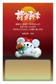 子年2020-立体キャラクター年賀状GP10