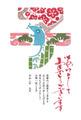 子年2020-絵文字年賀状GA06