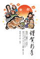 亥年2019-縁起物年賀状GE09
