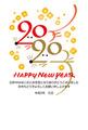 子年2020-カジュアル年賀状GC06