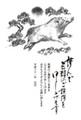 亥年2019-モノクロ年賀状GM06