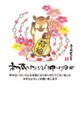 亥年2019-縁起物年賀状GE03