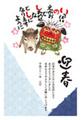 亥年2019-絵手紙風年賀状GT06