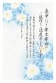 亥年2019-喪中・寒中年賀状GZ06
