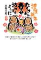亥年2019-絵手紙風年賀状GT07