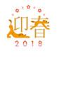 戌年2018-絵文字 年賀状GA02