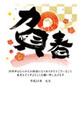 亥年2019-筆文字年賀状GB07
