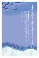 亥年2019-喪中・寒中年賀状GZ03