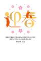 子年2020-絵文字年賀状GA02