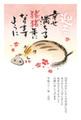 亥年2019-絵手紙風年賀状GT04