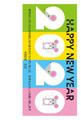 子年2020-カジュアル年賀状GC17