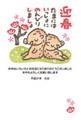 亥年2019-絵手紙風年賀状GT03