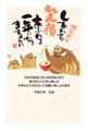 亥年2019-絵手紙風年賀状GT05