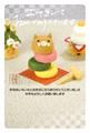 亥年2019-立体キャラクター年賀状GP01
