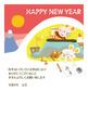 子年2020-カジュアル年賀状GC08