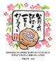 亥年2019-絵手紙風年賀状GT08