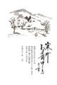 亥年2019-喪中・寒中年賀状GZ10