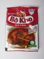 Bo kho(ボーホー)