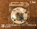 1コから〜オリジナル缶バッジ(7.6cm)