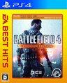 EA BEST HITS バトルフィールド 4:プレミアムエディション【PS4ゲームソフト】