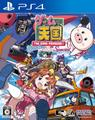 ゲーム天国 CruisinMix Special - PS4