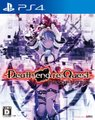 Death end re;Quest(デス エンド リクエスト)