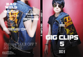 GIG CLIPS 5 Disc-B (DVD)