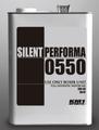 サイレントパフォーマー 0550