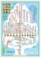 ポスター 英語版「アダムからキリストまでの系図」A1サイズ