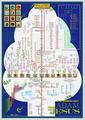 ポスター「アダムからキリストまでの系図」A2サイズ