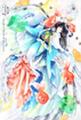 PC-116/金魚蜜豆