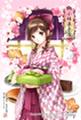 PC-122/小梅菓子店