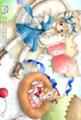 PC-123/お菓子と女の子