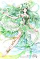 PC-136/緑の天使2