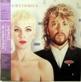EURYTHMICS / REVENGE