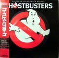 GHOSTBUSTERS ピクチャー・レコード