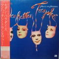THE MANHATTAN TRANSFER / MECCA FOR MODERNS