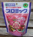 錠剤肥料・プロミック 草花・鉢花用(150グラム)