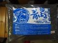 青ぶるソイル パウダー8ℓ