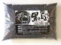 黒ぶる ワイルド パウダータイプ 3ℓ