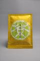 全国手もみ茶品評会2015 2等賞受賞茶 2-10
