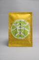 全国手もみ茶品評会2014 3等賞受賞茶 3-39