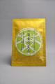 全国手もみ茶品評会2015 2等賞受賞茶2-21